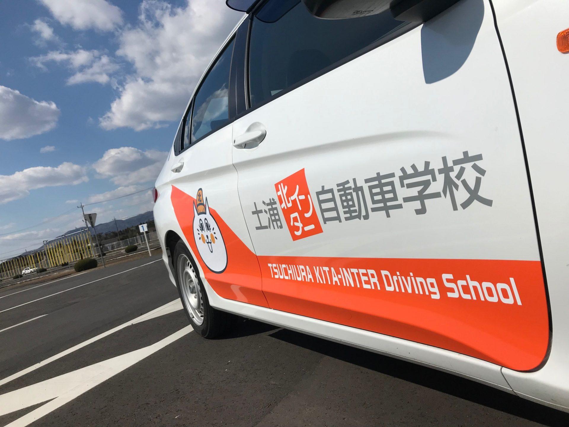 車種別入校カレンダー